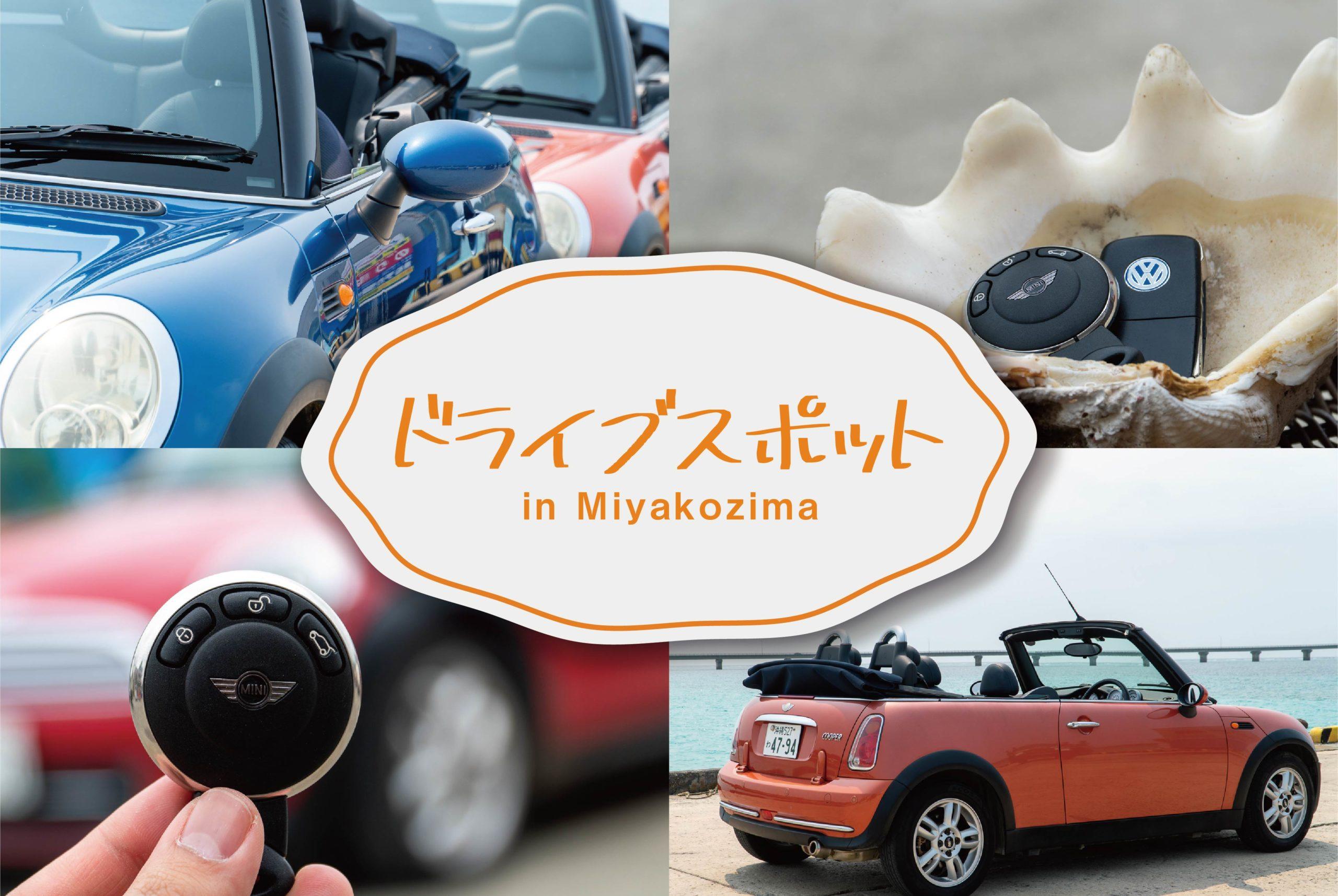 drive_img