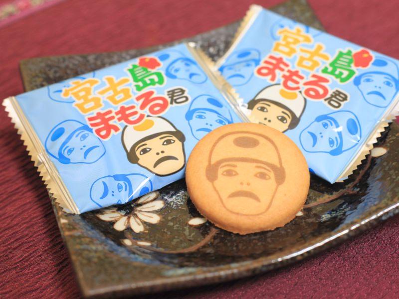 宮古島まもる君プリントクッキー